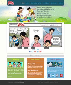 Chintoo.com Website Homepage