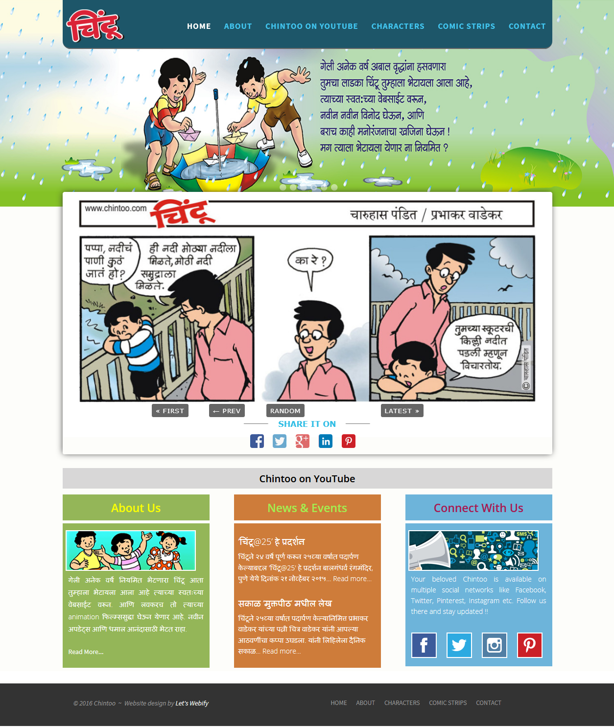 Chintoo Website Homepage
