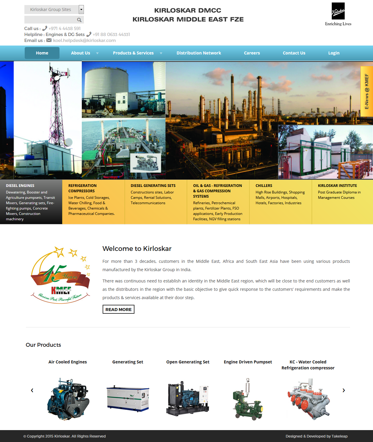 Kirloskar IB Website Homepage